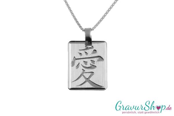 Silberanhänger 25 mit Gravur
